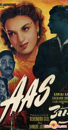 Poster of Aas (1953) - (Hindi Film)