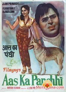 Poster of Aas+Ka+Panchhi+(1961)+-+(Hindi+Film)