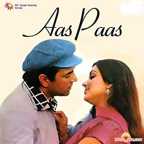 Poster of Aas+Paas+(1980)+-+(Hindi+Film)