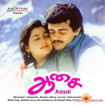 Poster of Aasai (1995) - (Tamil)