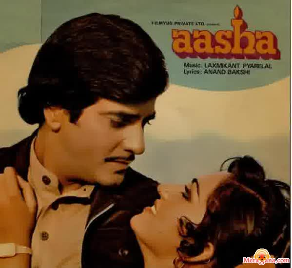 Poster of Aasha (1980) - (Hindi Film)