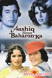 Poster of Aashiq Hoon Baharon Ka (1977) - (Hindi Film)