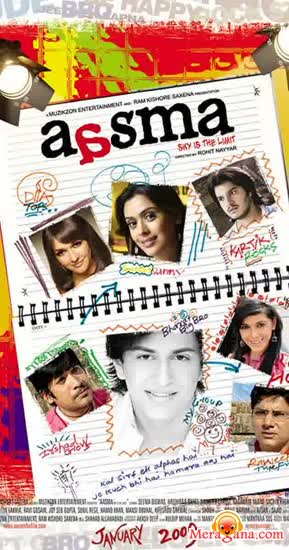 Poster of Aasma (2009)