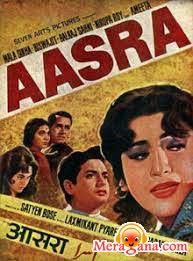 Poster of Aasra (1966)