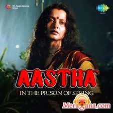 Poster of Aastha (1996) - (Hindi Film)
