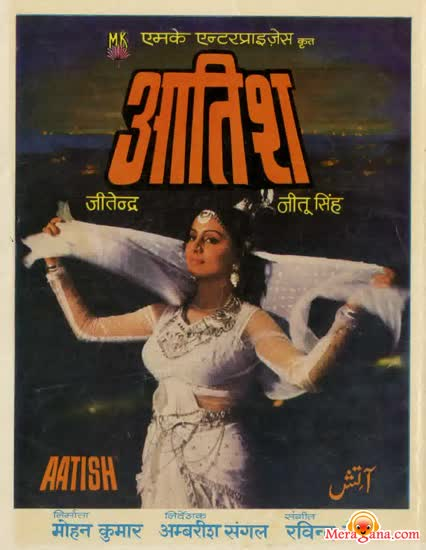 Poster of Aatish (1979) - (Hindi Film)