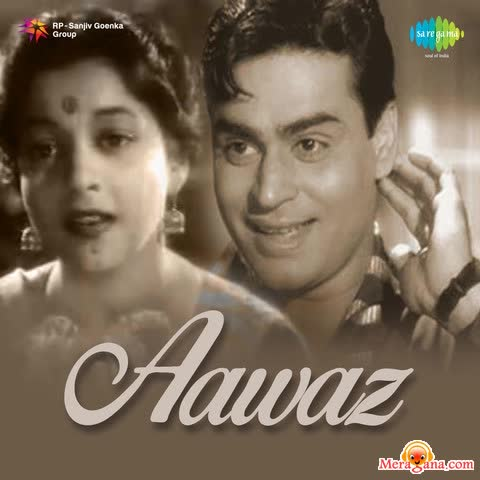 Poster of Aawaz (1956) - (Hindi Film)