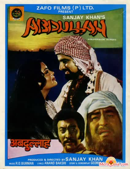 Poster of Abdullah (1980) - (Hindi Film)