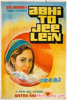 Poster of Abhi To Jee Lein (1977) - (Hindi Film)