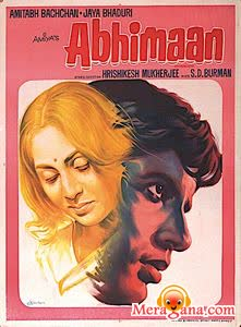 Poster of Abhimaan (1973) - (Hindi Film)