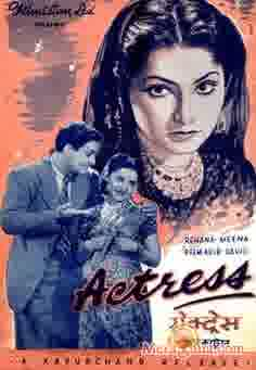 Poster of Actress (1948) - (Hindi Film)