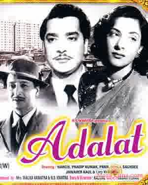 Poster of Adalat (1958) - (Hindi Film)