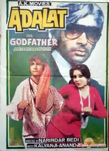 Poster of Adalat (1976) - (Hindi Film)