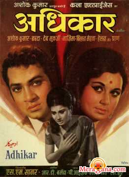 Poster of Adhikar (1971) - (Hindi Film)