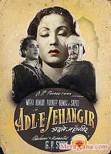 Poster of Adl E Jehangir (1955) - (Hindi Film)