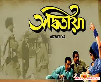 Poster of Adwitiya (1968) - (Bengali Modern Songs)