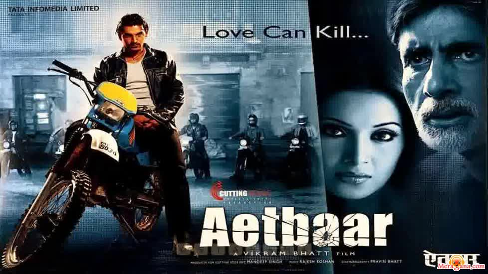 Poster of Aetbaar (2004) - (Hindi Film)