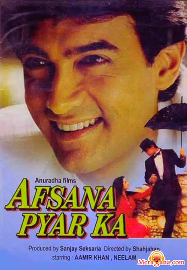 Poster of Afsana Pyar Ka (1991) - (Hindi Film)