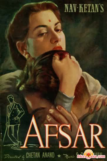 Poster of Afsar (1950)