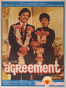 Poster of Agreement (1980) - (Hindi Film)