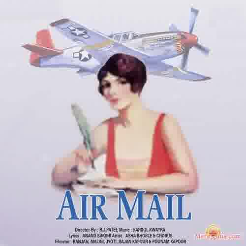 Poster of Air Mail (1960) - (Hindi Film)