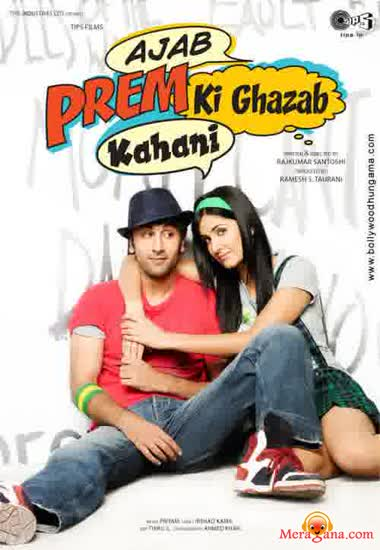 Poster of Ajab Prem Ki Ghazab Kahani (2009) - (Hindi Film)