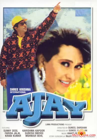 Poster of Ajay (1996) - (Hindi Film)