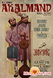 Poster of Akalmand (1966) - (Hindi Film)
