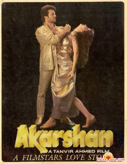 Poster of Akarshan+(1988)+-+(Hindi+Film)