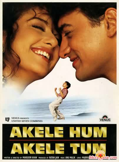 Poster of Akele Hum Akele Tum (1995) - (Hindi Film)