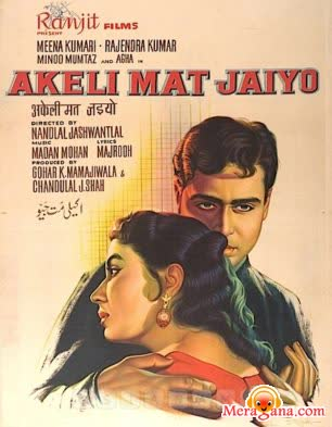 Poster of Akeli Mat Jaiyo (1963) - (Hindi Film)