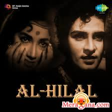 Poster of Al-Hilal (1958) - (Hindi Film)