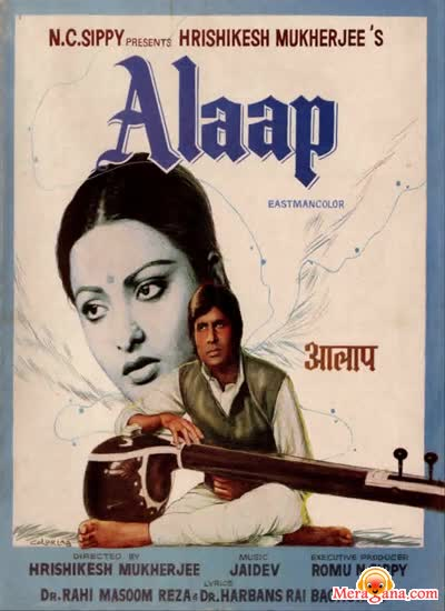 Poster of Alaap (1977) - (Hindi Film)