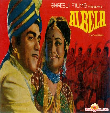 Poster of Albela (1971) - (Hindi Film)