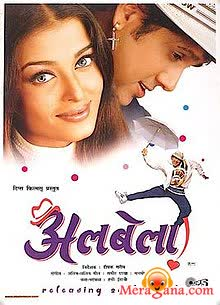 Poster of Albela (2001) - (Hindi Film)