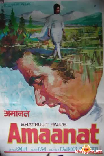 Poster of Amaanat (1977) - (Hindi Film)