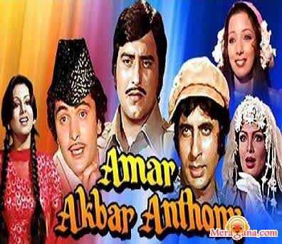 Poster of Amar Akbar Anthony (1977) - (Hindi Film)