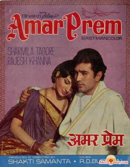 Poster of Amar Prem (1971) - (Hindi Film)