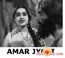 Poster of Amar+Jyoti+(1967)+-+(Hindi+Film)