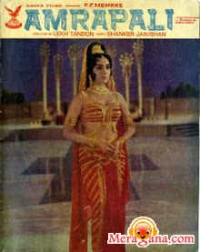 Poster of Amrapali (1966) - (Hindi Film)