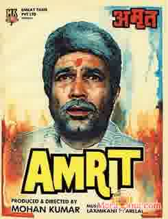 Poster of Amrit (1986) - (Hindi Film)