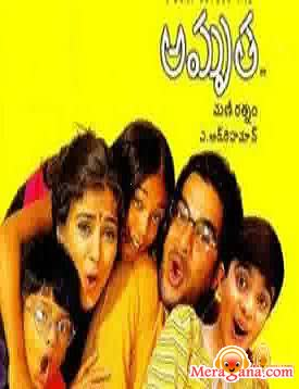 Poster of Amrutha (2002)