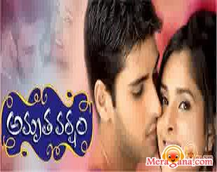 Poster of Amurutha Varsham (2006)