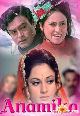 Poster of Anamika (1973) - (Hindi Film)