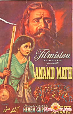 Poster of Anand Math (1952) - (Patriotic)
