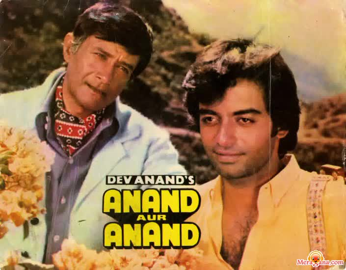 Poster of Anand Aur Anand (1984)