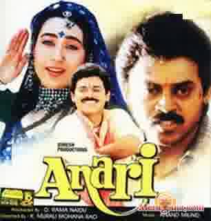 Poster of Anari (1993) - (Hindi Film)
