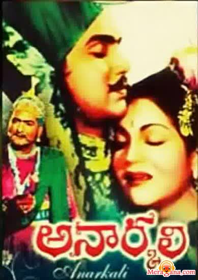 Poster of Anarkali (1955) - (Telugu)