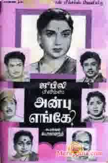 Poster of Anbu Engay (1958)