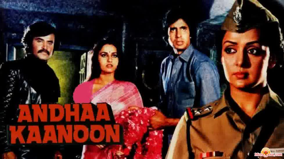 Poster of Andhaa Kaanoon (1983)